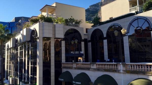 Muzeum Marynarki w Monako